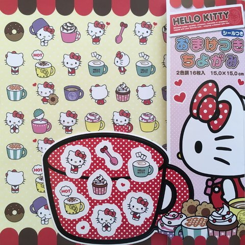 Hello Kitty - Coffee time - comprar online