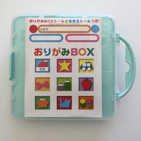 Origami Box Doble 15x15 - comprar online