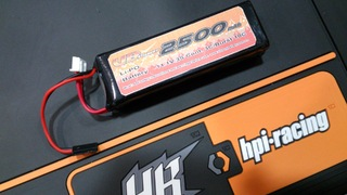 Bateria Li-PO VB Power 3S 2500 mAh