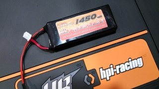 Bateria LiFe VB Power 1450 mAh