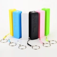 Power Banks 2600 MAH