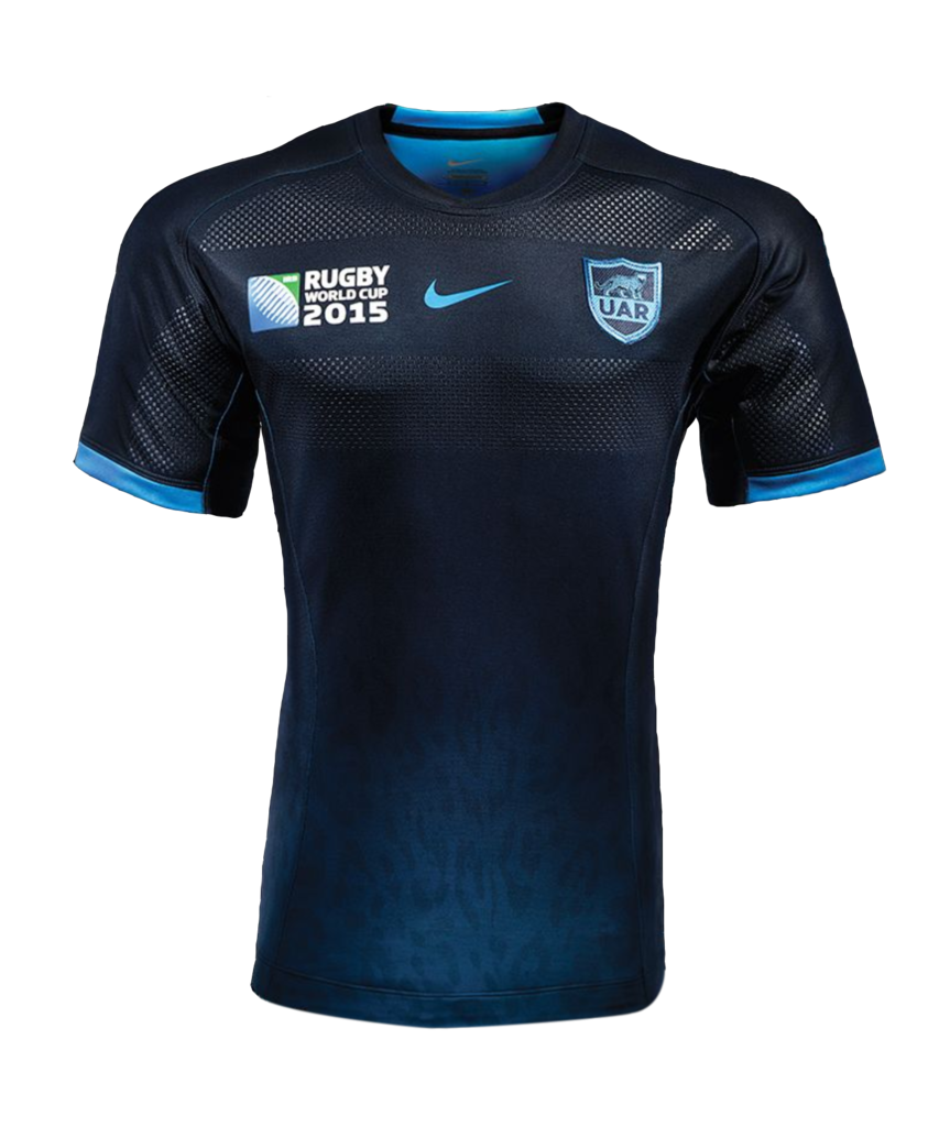 Camiseta de Rugby Pumas Alternativa RWC 2015