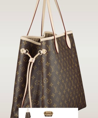 Bolsa Neverfull Monogram Canvas GM - couro simples na internet
