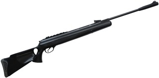 Rifle Hatsan 125 TH Vortex - 5.5 mm