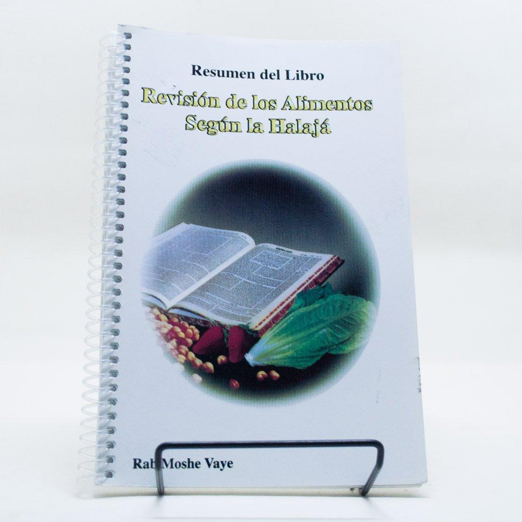 Resumen del libro revisi n de los alimentos seg n la halaj for Resumen del libro quimica en la cocina