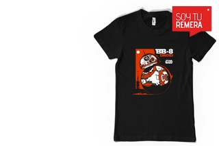 Remera BB-8 Droid Star Wars