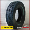 Cubiertas Dunlop 245/70 R16 At3 111t