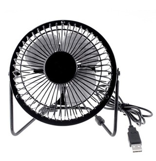 Mini Ventilador USB - Regalos Originales