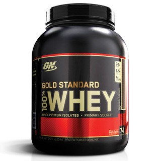 Whey Protein - Optimum Nutrition