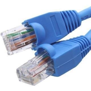 Imagem do MCE-21 XX Y - Patch cord Cat5e