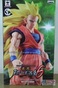 Dragon Ball Super - Son Goku SSJ3 - Figure Colosseum - SCultures - Zoukei Tenkaichi Budoukai
