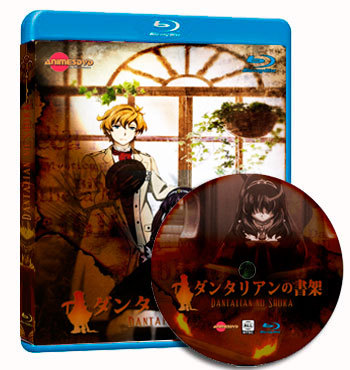 anime Dantalian no Shoka dvd cover