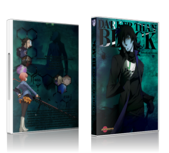 Darker Than Black: Ryousei no Gemini - comprar online