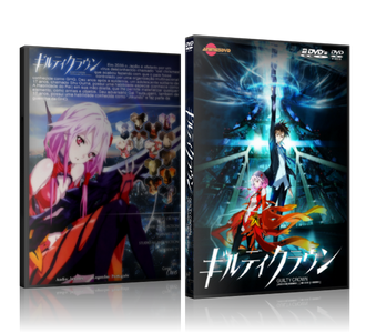 Guilty Crown - comprar online