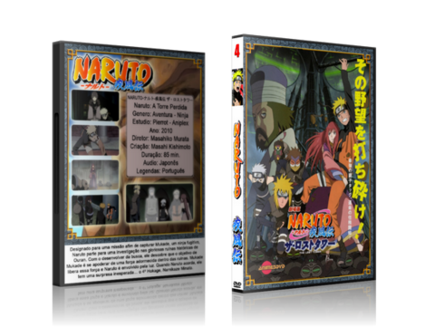 Naruto Shippuun Movie 4