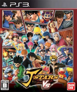J-STARS Victory VS+ [PS3 Digital]