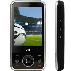 CELULAR DUAL CHIP N280 TOUCH SCREEN - CÂMERA VGA MP3 PLAYER ZTE ENTRADA RURAL na internet