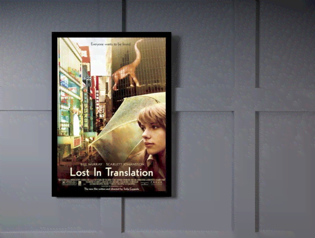 Quadro Poster Cinema Filme Lost in Translation 1 na internet
