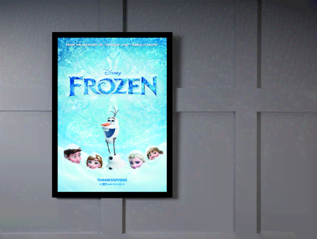 Quadro Poster Cinema Frozen 2 na internet