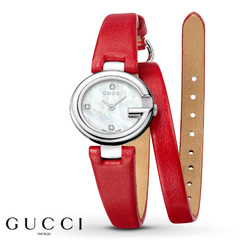 Gucci Guccissima Small 3 brillantes YA134508
