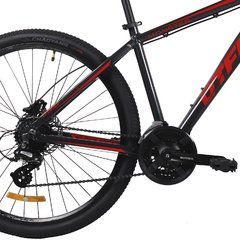 "DTFLY MONSTER 27.5""  GRIS ROJA en internet"