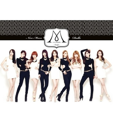NINE MUSES - 2nd Single [DOLLS]
