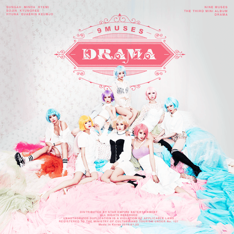 NINE MUSES- 3rd Mini Album [DRAMA]