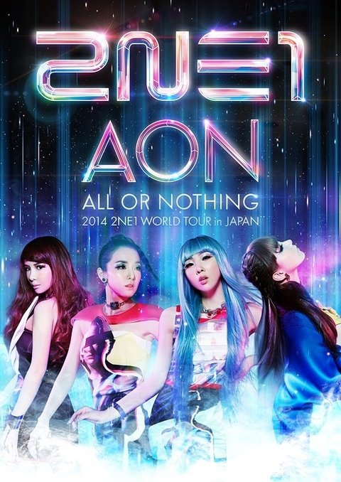 2NE1 - WORLD TOUR 2014 [ALL OR NOTHING] (DVD)