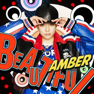 AMBER - 1st Mini Album [BEAUTIFUL]