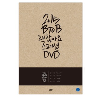 BTOB - 2015 It's OK Special [DVD]