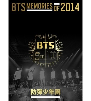 BTS - MEMORIES OF 2014 [DVD]