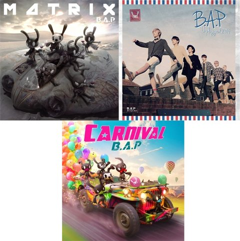COMBO B.A.P I'M BABY