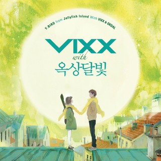 VIXX - Jellyfish Island With VIXX & OKDAL [Y.BIRD]