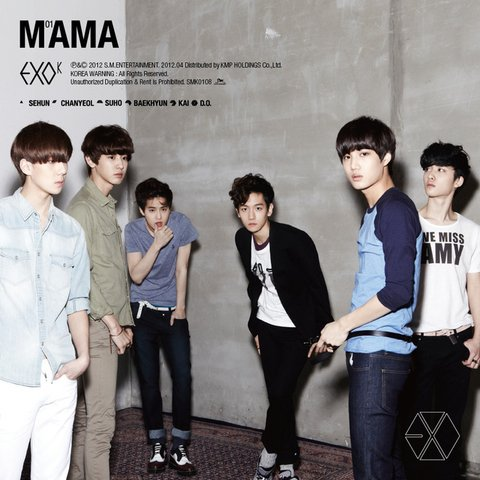 EXO - 1st Mini Album [MAMA]
