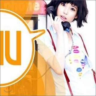 IU - 1st Album [GROWING UP]