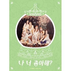 SONAMOO - Single Album [I THINK I LOVE U] - comprar online