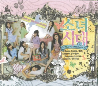 GIRLS' GENERATION - 1st Single [INTO THE NEW WORLD]