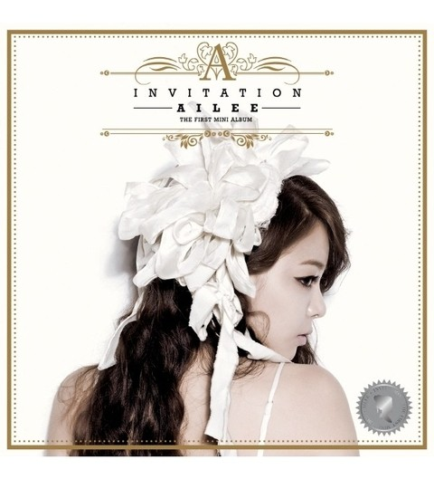 AILEE - 1st Mini Album [INVITATION]