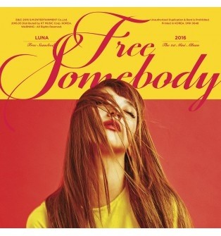 LUNA - 1st Mini Album [FREE SOMEBODY]