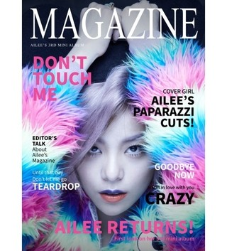 AILEE - 3rd Mini Album [MAGAZINE]