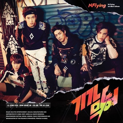 N.FLYING - 1st Mini Album [AWESOME]