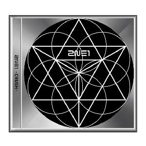2NE1 - 2nd Album [CRUSH] (Black Ver.)