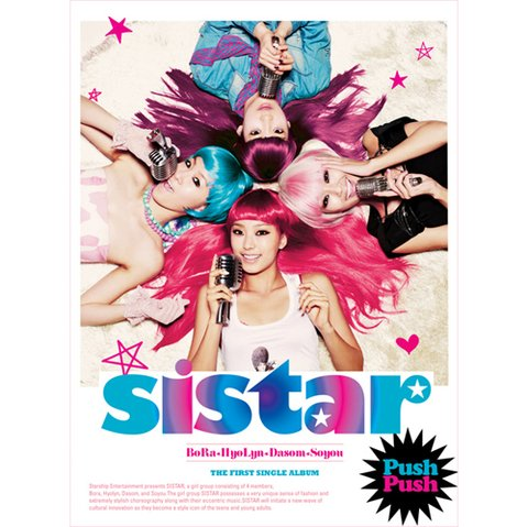 SISTAR - 1st Single [PUSH PUSH]