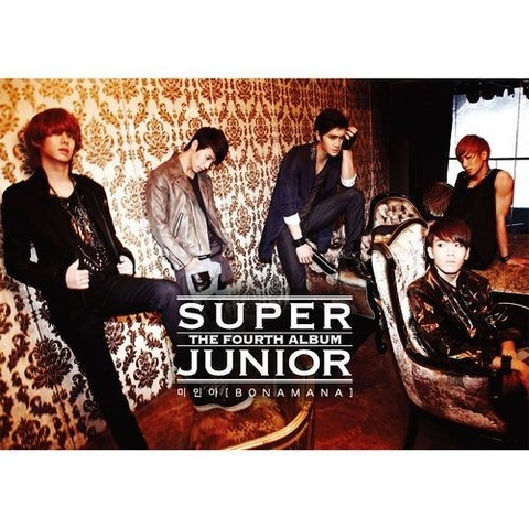 SUPER JUNIOR - 4th Album [BONAMANA]