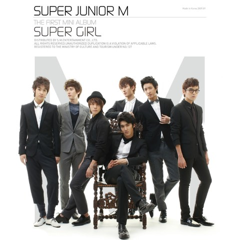 SUPER JUNIOR M - 1st Mini Album [SUPER GIRL]