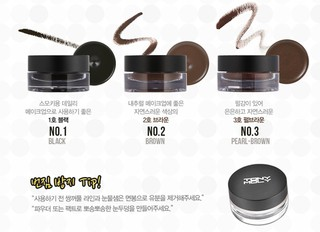 [TONYMOLY] EASY TOUCH GEL EYELINER 4G na internet