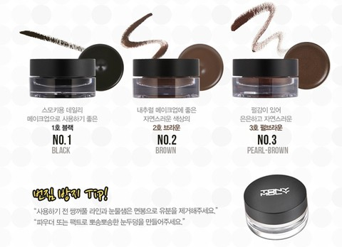 [TONYMOLY] EASY TOUCH GEL EYELINER 4G