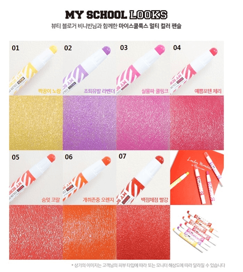 [TONYMOLY] MY SCHOOL LOOKS MULTI COLOR PENCIL 1.4G