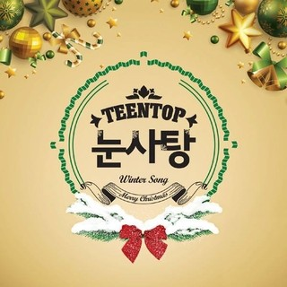 TEEN TOP - Special Single [WINTER SONG SNOW KISS]