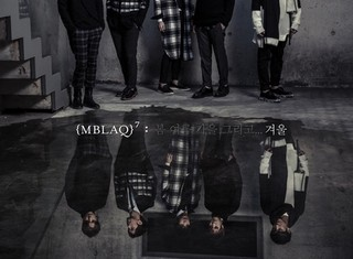 MBLAQ - 7th Mini Album [WINTER]